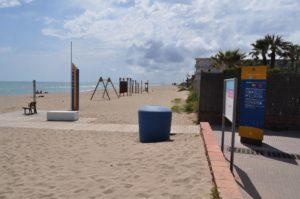 Пляж в Гава Мар
