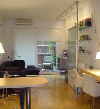 Недвижимость в Барселоне-квартира